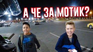 РЕАКЦИЯ ШКОЛЬНИКОВ НА МОТОЦИКЛЫ / Bajaj dominar 400