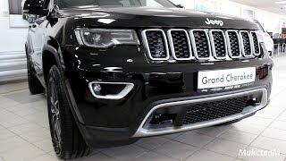 Jeep Grand Cherokee LAREDO и LIMITED - ОБЗОР комплектаций - май 2019.