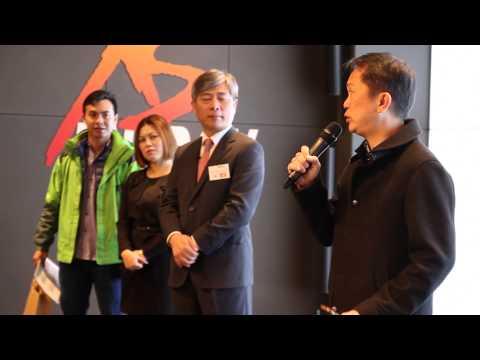 Amway Vietnam Diamond Invitation 2015