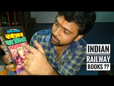 Books of indian railway a famous name reema bharti thumbnail