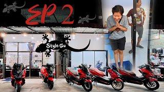 EP2 ขี่รถไปเที่ยวร้านติดฟิล์มชื่อดัง Style Gu Forza 350