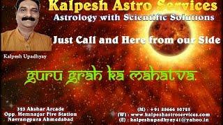 top 10 indian Astrologer  Kundali Me Guru Grah Ka Mahatva.