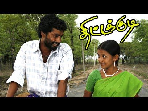 Thittakudi | Thittakudi Full Movie Scenes | Ravi Flirts With Ashwatha | Tamil Love Scenes