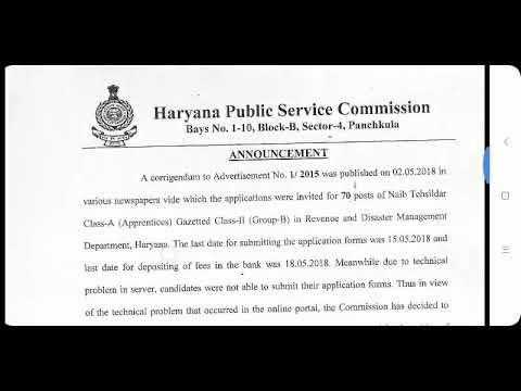 Hpsc naib tehsildar extend 22 may 2018 vacancy 70