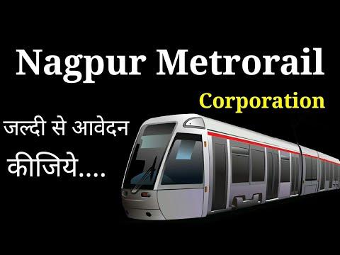 Nagpur Metro Recruitment Nagpur Metro Technicians Vacancy In