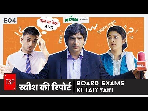 TSP's Rabish Ki Report E04: Board Exams Ki Taiyari