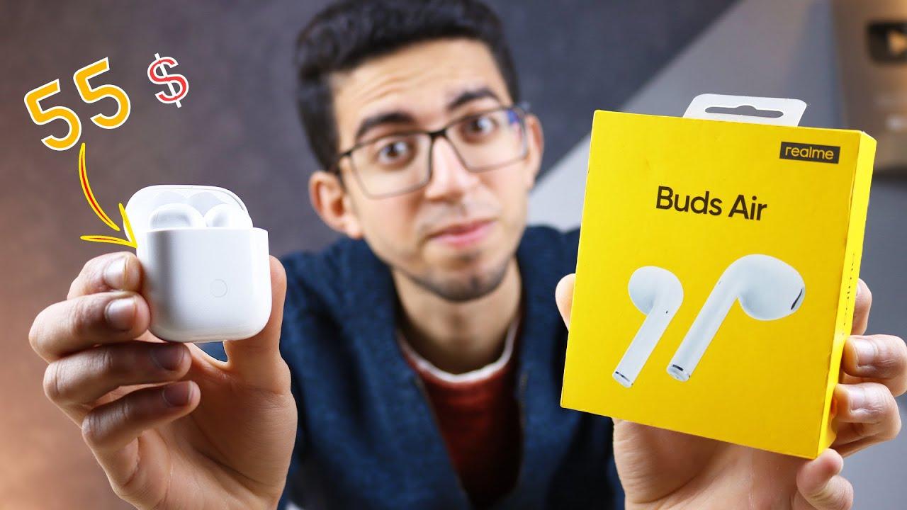 ارخص ايربودز من ريلمى ! Realme Buds Air