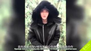 РУСС САБ 151116 Z TAO Im The Sovereign MV Promotion Clip