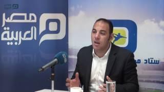 مصر العربية | أحمد بلال: محمود طاهر يتنازل عن مبادئ الاهلي لتحقيق أهداف اقتصادية