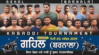 🔴[Live] Gehal (Barnala) Kabaddi Tournament 25 Nov 2019
