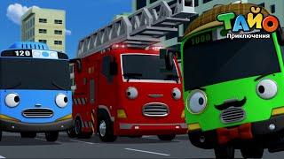 мультфильм для детей l Тайо лучшие эпизоды l Телефонный хулиган l Крошка Тайо