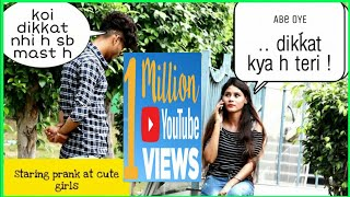 Staring at Girls Prank || Staring at Public Prank || Pranks in India || SAHIL KHAN Production