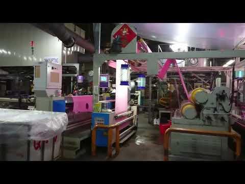 Pabrik Textile (Erlin) Taiwan