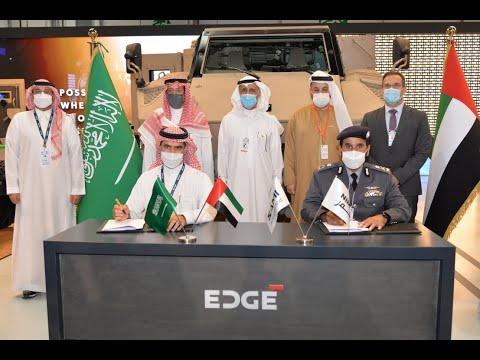أول اتفاقية صناعات عسكرية بين شركة سعودية وإماراتية في الممل