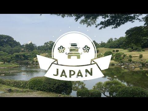 Japan Trip 2017 - Tokyo & Kumamoto