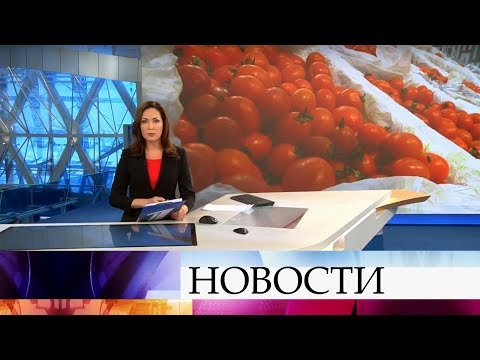 Выпуск новостей в 12:00 от 07.02.2020