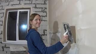 РЕМОНТ в спальне Грунтование Штукатурка Покраска стен