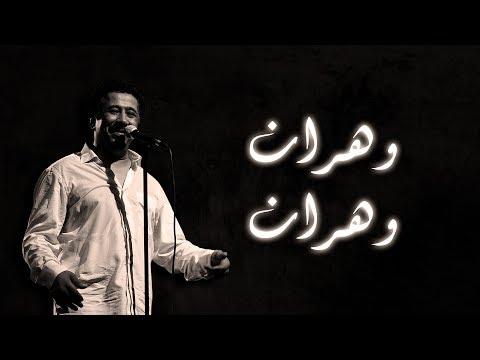 Khaled ★ Wahrane 1991
