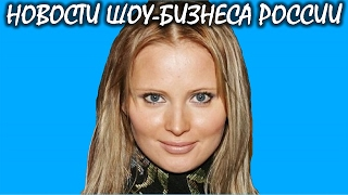 Дана Борисова назвала ТВ «помойкой» и завершила карьеру ведущей. Новости шоу-бизнеса России.