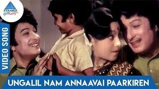 Ungalil Nam Annaavai Paarkiren Song | Navarathinam Songs | MGR | Jayachitra | Pyramid Glitz Music
