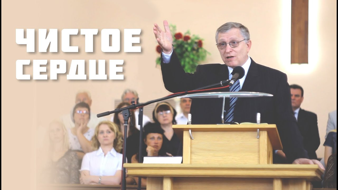 Проповеди пастора мацулы 23 фотография
