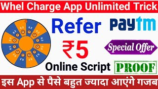 VIUON APP UNLIMITED TRICK OTP BYPASS TRICK BEST REFER EARNING APP