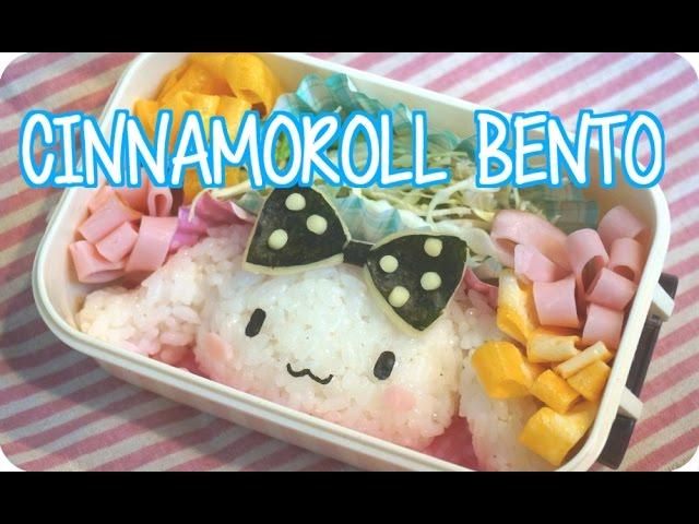 Cinnamoroll Bento Box Tutorial (collab with Jellyfishcharms) シナモンロールキャラ弁作り方