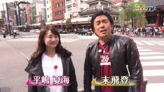 週刊バイクTV』 絶賛放送中!! チバテレ (毎週水曜日 22:30~) テレ...