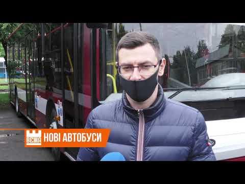Телерадіокомпанія ВЕЖА: В Івано-Франківську комунальний транспорт поповнився чотирма автобусами