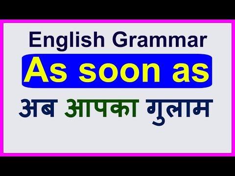 Conjunction - 'As soon as' Basic English Grammar