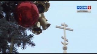 видео Рождество христово что нужно делать в этот день