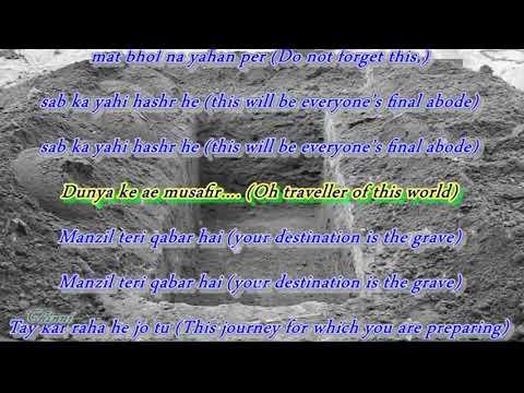 junaid jamshaid -  dunya ke ae musafir ( with english translation)