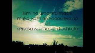 flumpool 星に願いを lyrics (hoshi ni negai wo romaji)