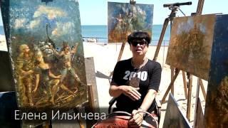 Приглашение на мастер-классы живописи от Елены Ильичевой
