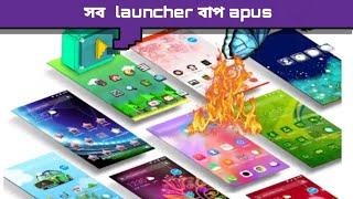 apus launcher - theme wallpaper hide apps 2020, BD YOUTUBE screenshot 5