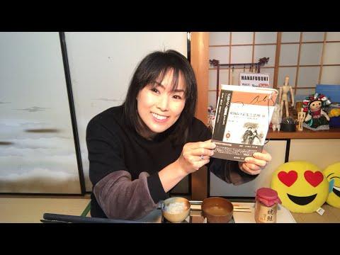 Japanese School Life 日本の学校生活 😋 Breakfast with Yoko from Kyoto, Japan