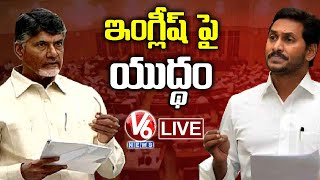 AP Assembly LIVE | Winter Session 2019  Telugu News