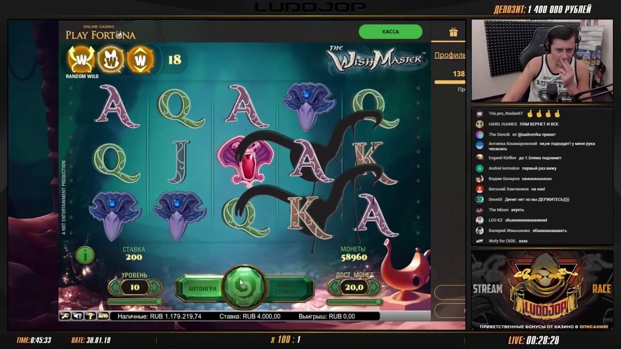казино онлайн самые в видео выигрыши большие
