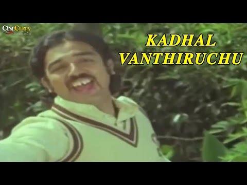 Kadhal Vanthiruchu Video Song |...