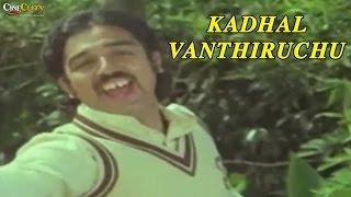 Kadhal Vanthiruchu Video Song | Kalyanaraman | Kamal Haasan, Sridevi