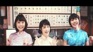 Negicco「愛、かましたいの」 2016年12月20日(火)発売 収録曲: M1....