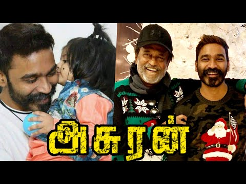 Dhanush in ASURAN Look with THALAIVAR Goes VIRAL | Rajnikanth | Vetrimaran | Dhanush | Petta Trailer