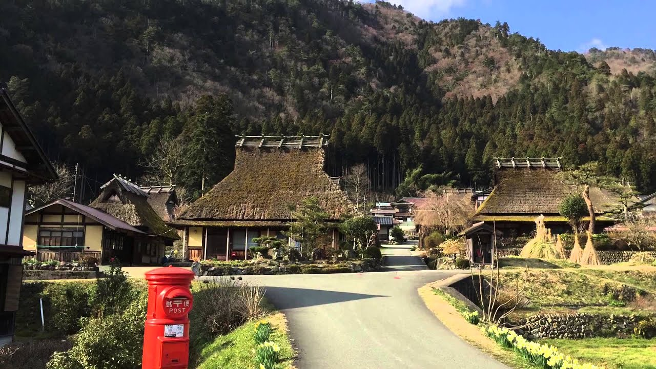 京都 美山かやぶきの里 - YouTube