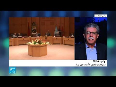 جولة جديدة من الحوار الليبي في الرباط  - نشر قبل 1 ساعة