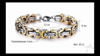 Стил Рейдж браслет для настоящих мужчин  Стальной браслет(, 2015-06-25T15:42:27.000Z)