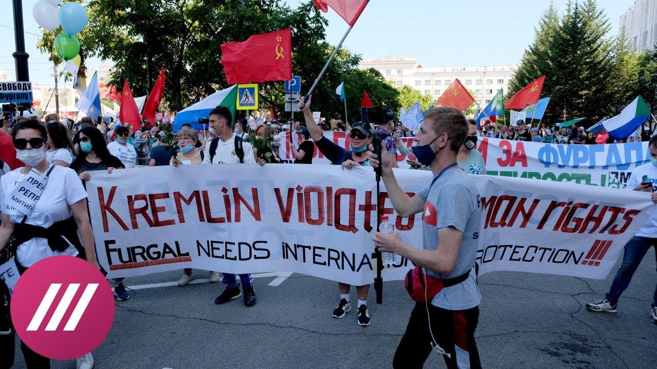 «Репрессии стали сильнее». Хабаровск продолжает протест, несмотря на задержания, суды и новые показа