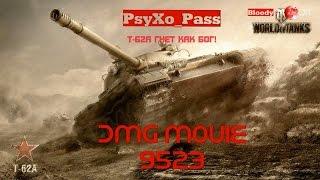 Відео шкоди: Т-62A_PsyXo_Pass