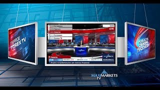 16.11.17 Прогноз Финансовых рынков на сегодня