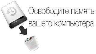 Удаляем резервные копии устройств из iTunes(, 2014-06-19T09:06:33.000Z)