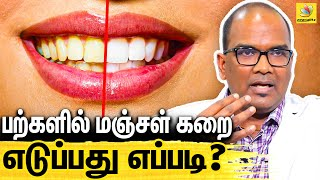 Exclusive Interview with Dr. Chandra Gupta about Oral Health